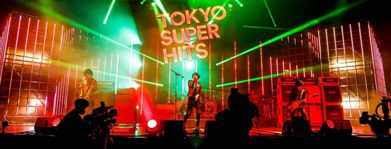 Spotify rời khỏi cuộc chiến nhạc hi-res với kế hoạch tổ chức live concert