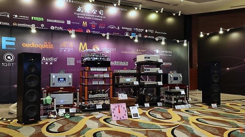 Một vòng sự kiện Hong Kong Audio Visual Show 2021