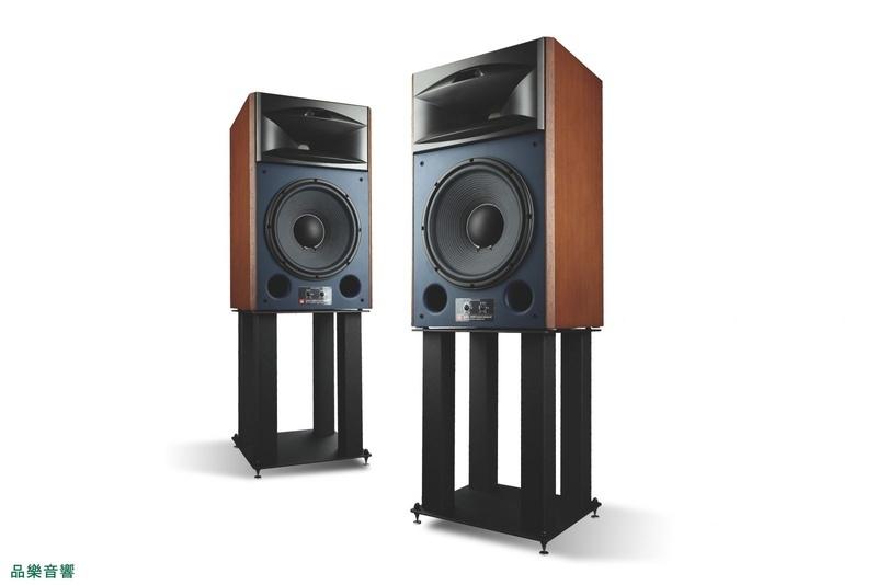 JBL ra mắt hai cặp loa phòng thu Hi-end mới mang phong cách cổ điển