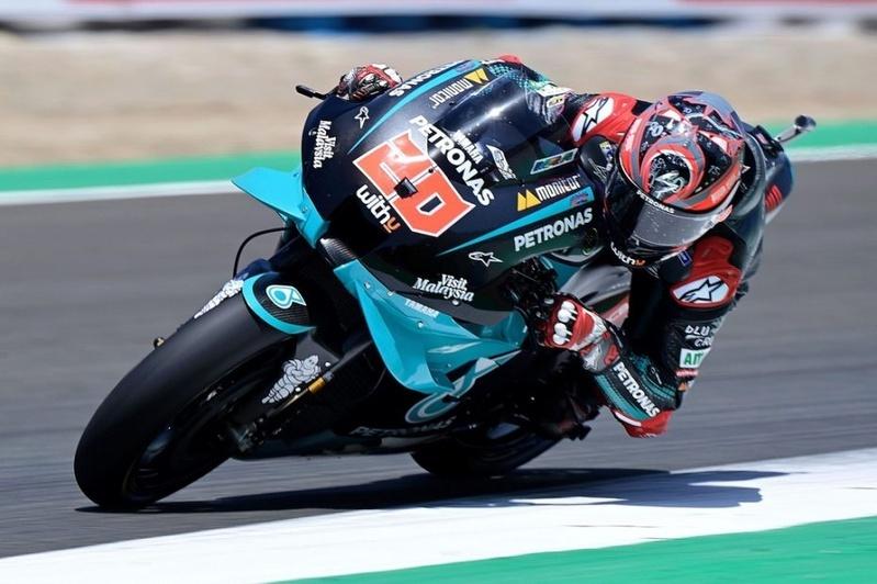 Yamaha ra mắt SRT YZR-M1 phiên bản đặc biệt mô phỏng xe MotoGP